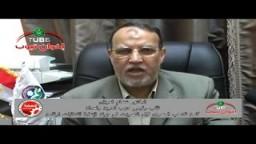 د/العريان ورسالة لشعب مصر قبل ساعات من الاعادة