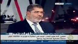 لقاء الدكتور مرسي || قنوات الجزيرة 13 / 6/ 2012
