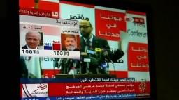 مرسي رئيساً لكل المصريين اعلان النتيجة