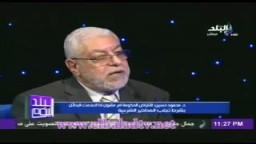 د/محمود حسين: يكشف سبب رفض الاخوان لقرض الجنزورى
