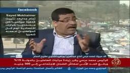 عبدالخالق فاروق:  لابد من اعادة نظر في الموازنة العامة للدولة