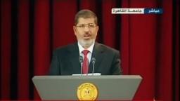 الرئيس مرسي  يجب ان يتوقف نزيف الدم فى سوريا