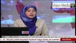 الرئيس محمد مرسي..يسعي لإقامة دولة العدل والقانون