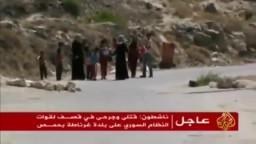 سوريا- مقتل خمسة وثلاثون شهيدًا أمس في ادلب