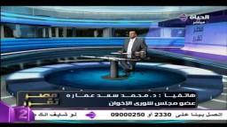 شورى الإخوان يناقش الخطة الأولى لدعم رئيس الجمهورية