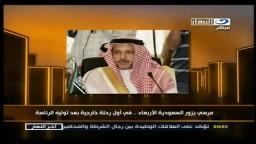 مرسي يزور السعودية الأربعاء..في أول رحلة خارجيه له