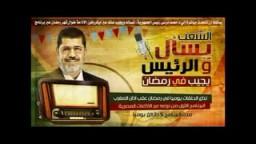 الشعب يسأل والرئيس يجيب الحلقة 14