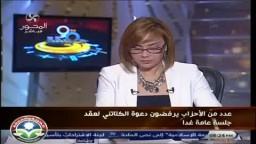 حشمت: من أهان البرلمان أهان السلطة التشريعية المنتخبة