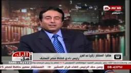 رئيس نادي القضاة الأسبق- قرار مرسي دستوري ورجولي