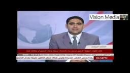 قائد القوات الجوية- مرسى جاء بنزاهة وعلينا التكاتف معه
