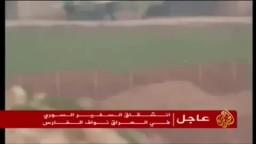 خسائر الجيش السوري على يد الجيش الحر