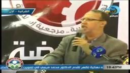كلمة عصام العريان وصفوت حجازي في مؤتمر د. مرسي
