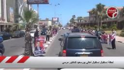 بور سعيد قالتها قوية ...مرسي رئيس الجمهورية