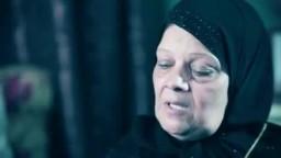 رسالة من أم الشهيد مصطفي الصاوي