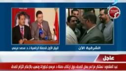 الدكتور مرسي يدلي بصوته ويقف في الطابور مع الناخبين