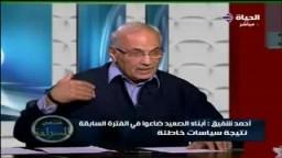 شفيق - لا نقول على اليهود اعدائنا باى حال من الاحوال