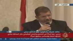 مرسي يطرح رؤيته لحل مشاكل الفلاحين إذا تولي الرئاسة
