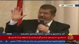 مرسي- مسئوليتي توفير الأمن ورغيف الخبر والمرور