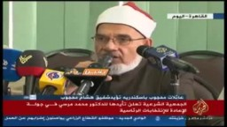 الجمعية الشرعية تعلن تأيدها للدكتور محمد مرسي