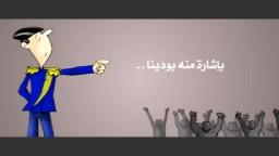 زمن مؤسسة الرئاسة- مرسي رئيسًا لمصر