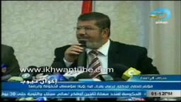 كلمة د.مرسي فى المؤتمر الصحفى لعرض رؤيته لمؤسسة الرئاسة