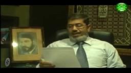 د/ محمد مرسي فى مواجهة نظام مبارك ضد سياسة التعذيب