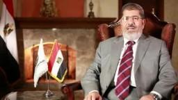 كلمه الدكتور محمد مرسي للمصريين في الخارج