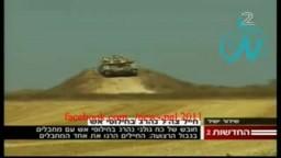 غزة اول فيديو من مكان عملية نيريم  الاستشهادية