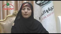 حصرياً أ. دينا زكريا  المتحدثة بإسم الحملة المركزية للدكتور مرسي فى حوار هام