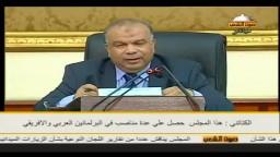 مجلس الشعب يرفع جلسته حتي يشارك النواب في المليونية -