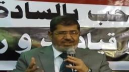 كلمة د. محمد مرسي في مؤتمر إمبابة 5 /6 /2012
