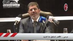 د/ محمد مرسى .. الأقصر تستحق منا المزيد
