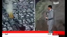 تفجيرات تهز مدن سوريةً من جديد تقرير هام جداً -