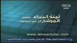 د/ محمد مرسي فى  برنامج مصر تنتخب _ قناةcbc  ج1