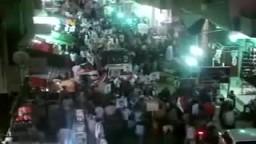 ?مسيرة دعم د.محمد مرسي