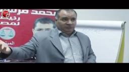 النهضة إرادة شعب ح6 _المشاريع القومية فى مشروع النهضة