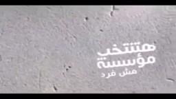 الدكتور محمد مرسي رئيساً إن شاء الله?