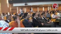 جانب من محاضرة د.مرسى فى قاعة المؤتمرات بالقرية الذكية