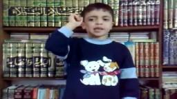 الطفل طارق علام يرسل رسالة إلي د.محمد مرسي