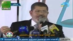 رد د مرسي عندما قاطعه الجماهير - الشعب يريد تطبيق الشرع