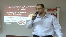 الجالية المصرية فى البانيا تدعم د.محمد مرسي