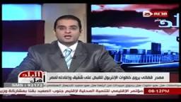 خطوات الإنتربول للقبض على- أحمد شفيق