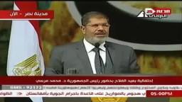 الرئيس مرسي يعتذر للفلاحيين