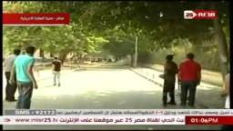 الامن يطلق الغاز المسيل فى محيط السفارة الامريكية.