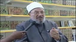 جمعية القرآن الكريم - الدكتور يوسف القرضاوي
