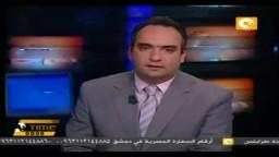 ياسر علي -إعلان الفريق الرئاسي المساعد خلال يومين