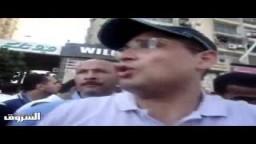 أبو حامد: هنقطع طرق بس الأول نتجمع وهنعمل كل حاجة !!