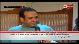 أول حوار تلفزيوني مع نخنوخ أخطر بلطجي في مصر