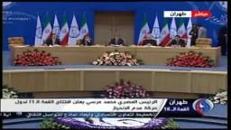 كلمة الرئيس مرسي فى قمة عدم الانحياز بإيران .. ج1