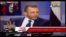 هشام قنديل : الحكومة الحالية حكومة تكنوقراط